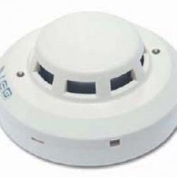 سیستم های اعلام حریق جی اس تی  GST R 6601