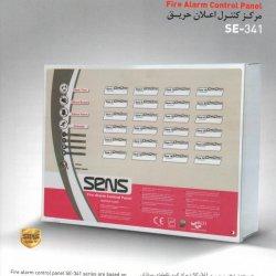 سیستم های اعلام حریق مرک کنترل SENS SE341